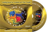 Healing Music for Animals and Their People - Volume III